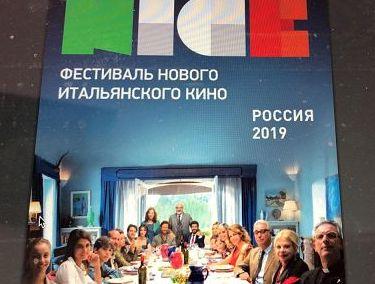 Mosca: si chiude Festival Regioni d'Italia