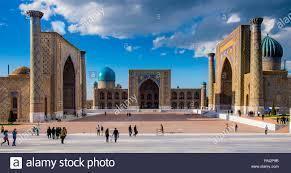 """Invito Forum Internazionale """"Invest in Samarkand""""22-23 novembre 2019"""