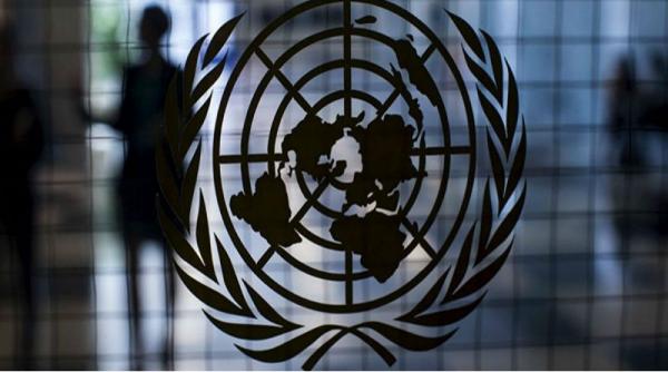 Iniziativa Giornata internazionale delle Nazioni Unite 2021