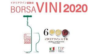 10^ edizione della borsa vini in Giappone