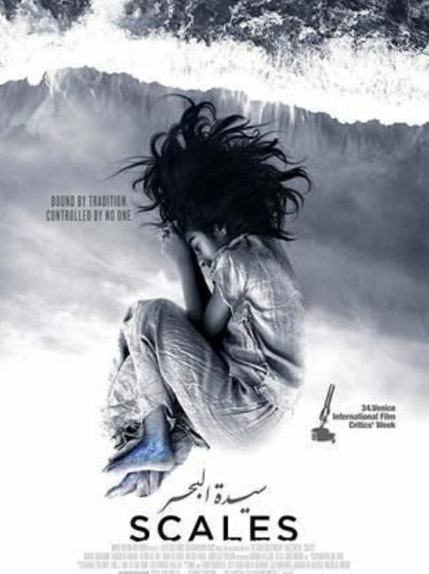 Il film 'Scales'dell'Arabia Saudita:dal cinema di Venezia agli Oscar