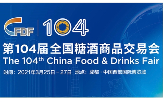 Chongqing:il consolato generale organizza il padiglione Italia alla China Food and  Drinks faire di Chengdu