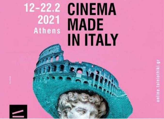 Cinema Made in Italy Athens:il meglio del cinema italiano online in Grecia