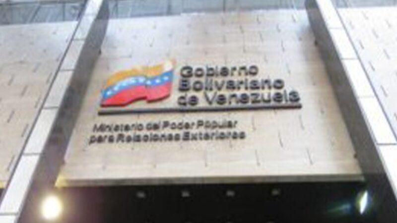 Venezuela condena reciente agresión de Washington contra zonas fronterizas sirias