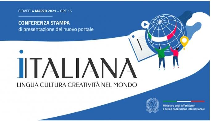 Italiana:il nuovo portale della cultura italiana all'estero