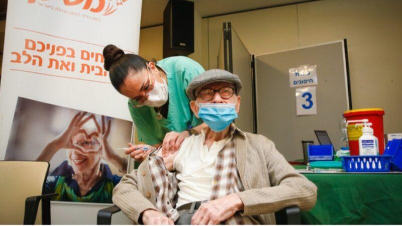 Nuove riaperture in Israele, alcune limitate ai vaccinati