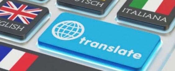 Premi e contributi per le traduzioni, bando 2021