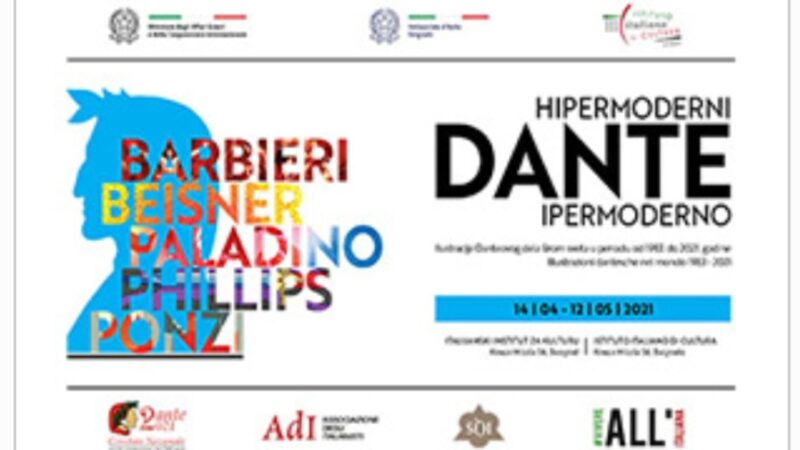 Mostre, Dante ipermoderno si presenta in Serbia