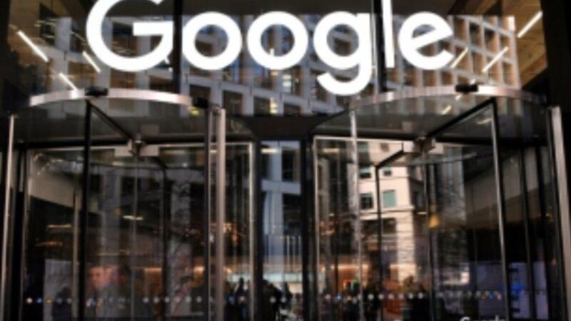 Se Google collaborasse con le autorità sanitarie