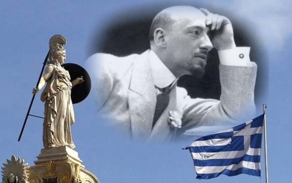 L'influenza di Gabriele d'Annunzio sulla letteratura neogreca