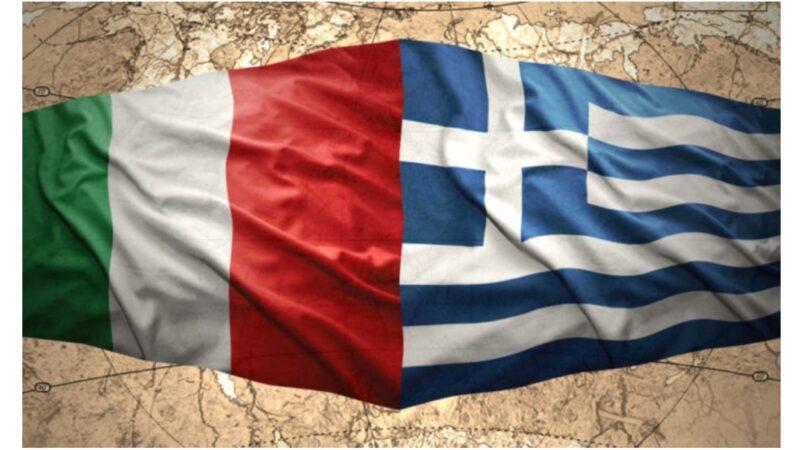 Poeti e scrittori italiani nati in Grecia