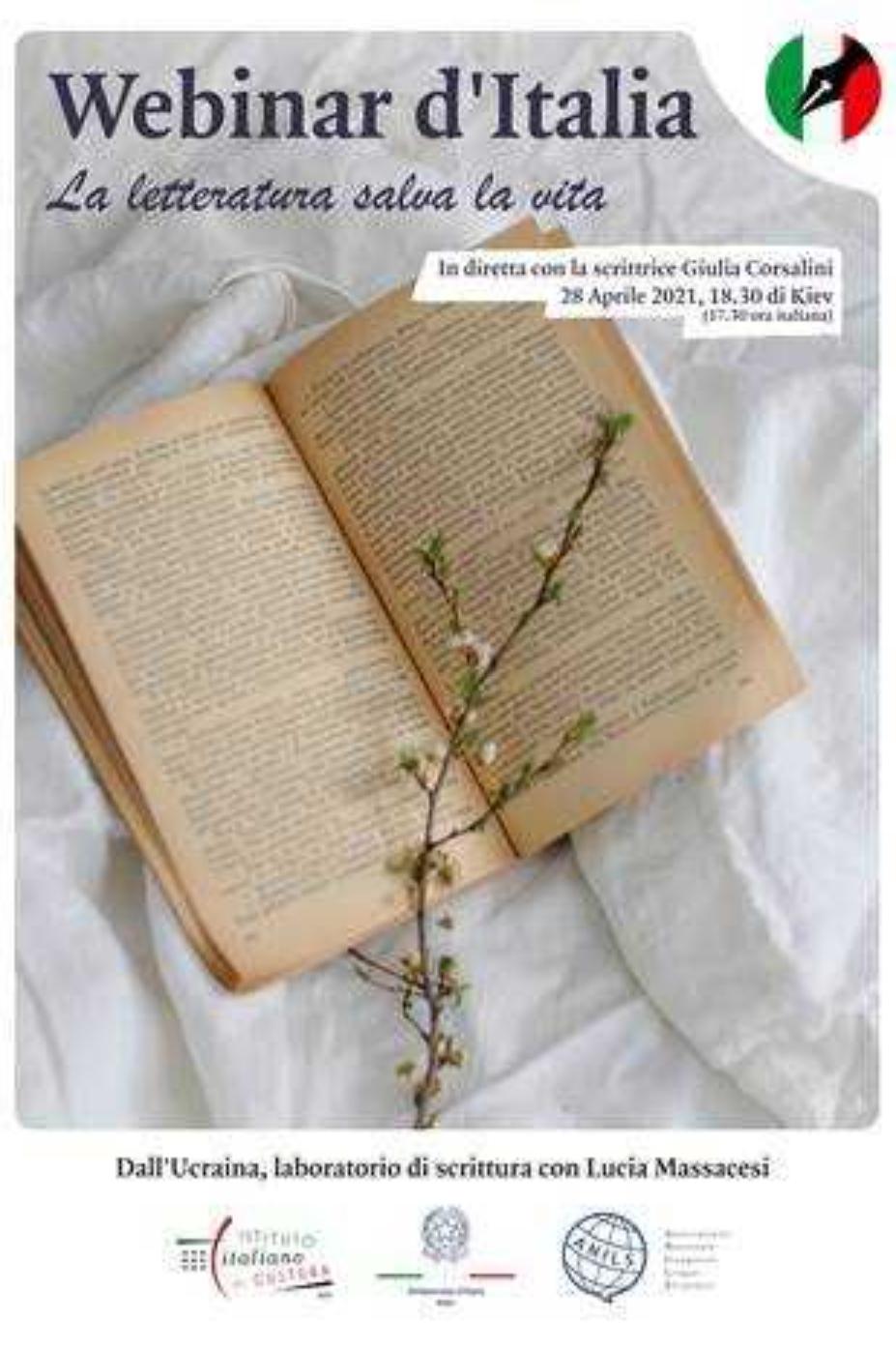 """Kiev: webinar """"La letteratura salva la vita"""""""