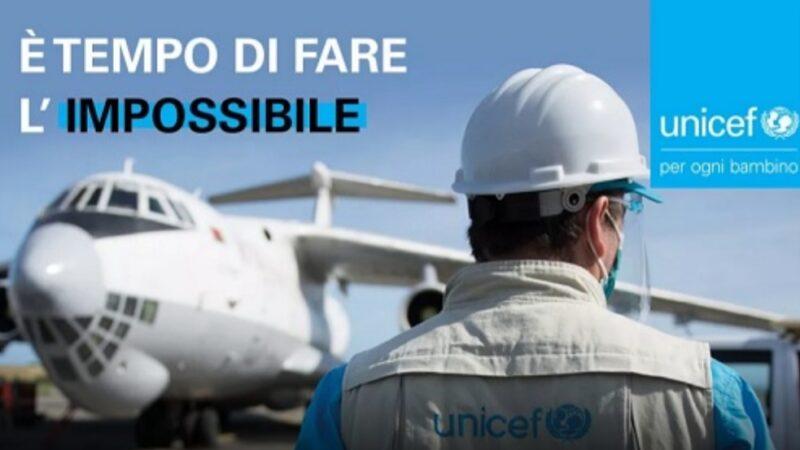 """Unicef Italia:al via la raccolta fondi """"Un vaccino anti-covid per tutti """""""