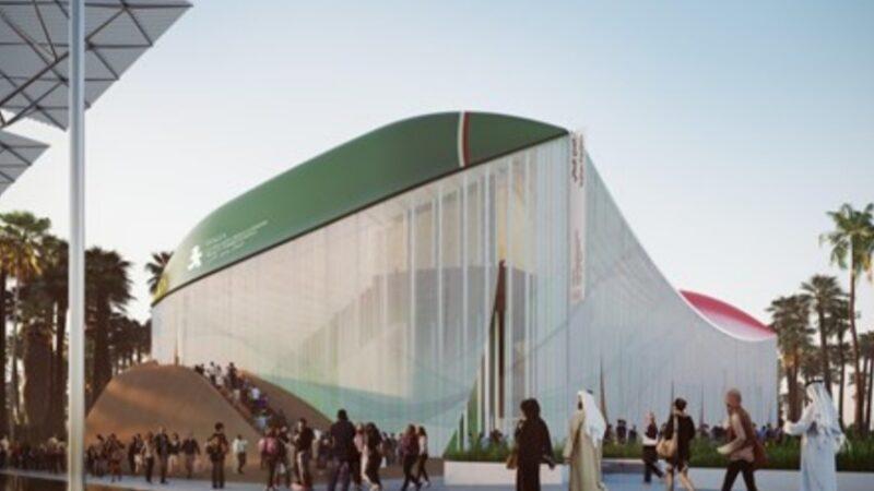 """Expo Dubai: Regione Lombardia e Politecnico Milano parteciperanno a """"Fuori Expo2020"""""""