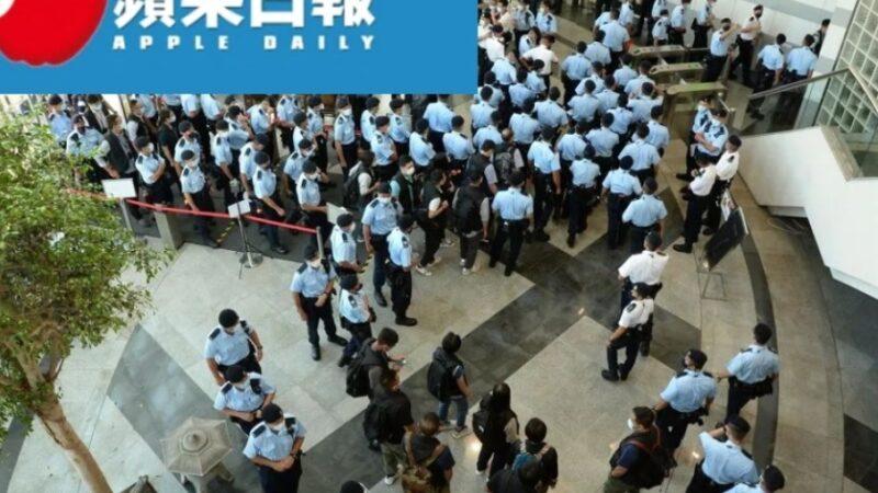 Cina. Polizia irrompe nella redazione dell'Apple Daily e arresta 5 dirigenti