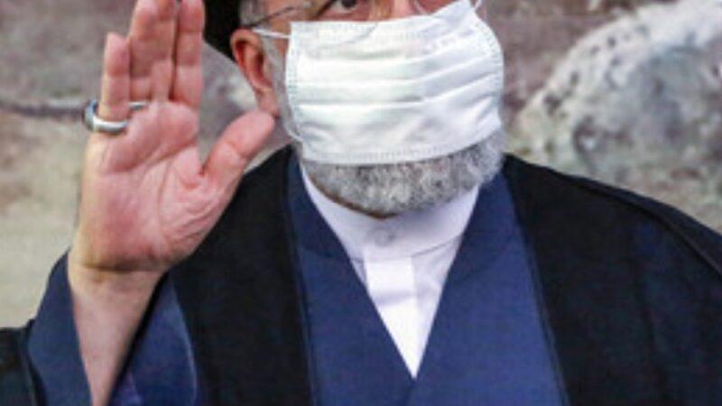 Raisi verso la presidenza in Iran. La rosa dei rivali si stringe