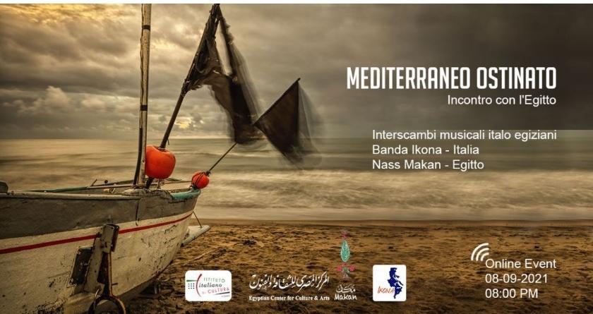 """""""Mediterraneo Ostinato"""": al Cairo le due sponde del Mediterraneo unite dalla musica"""
