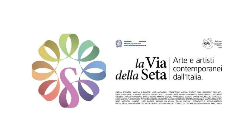 """""""La Via della Seta. Arte e artisti contemporanei dall'Italia"""" ad Ankara"""
