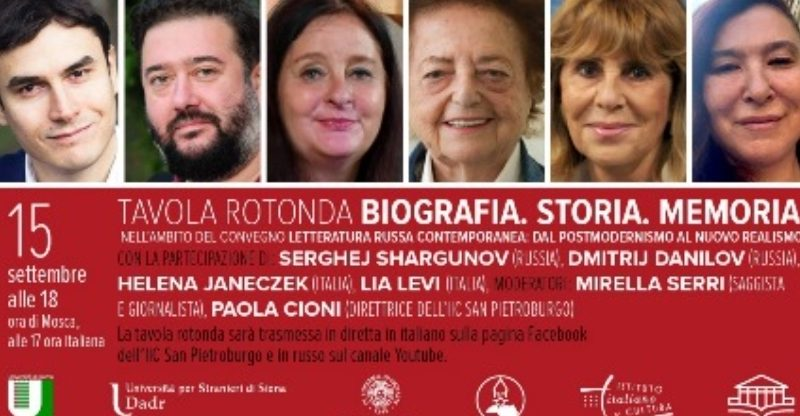 """""""Biografia. Storia. Memoria"""": scrittori russi e italiani a confronto a San Pietroburgo"""