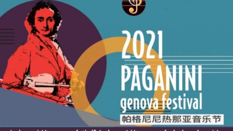 Dal 4 ottobre il Paganini Genova Festival