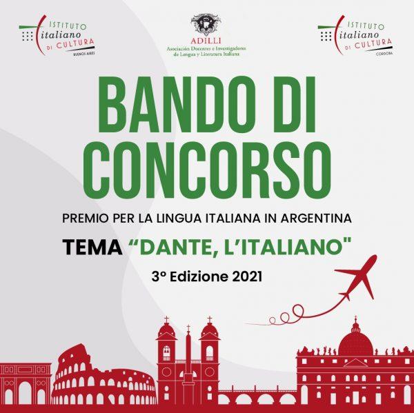 """Concorso """"Premio per l'Italiano in Argentina"""""""
